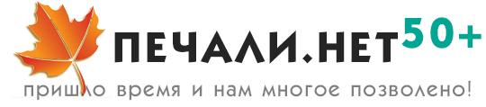 Логотип Печали нет